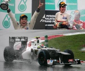 Układanka (2012) Grand Prix Malezji Sergio Perez - Sauber-(2 stanowiska)