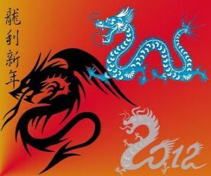Układanka 2012 r., rok smoka wody. Zgodnie z kalendarzem chiński, od 23 stycznia 2012-9 lutego 2013