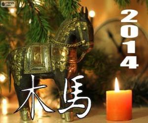 Układanka 2014 roku drewniany koń. Według chińskiego kalendarza z 31 stycznia 2014 r. do 18 lutego 2015