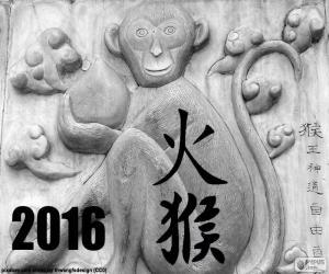 Układanka 2016, Chiński rok małpy ognia