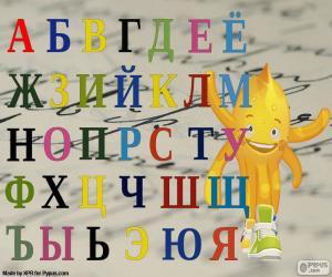 Układanka Alfabet rosyjski
