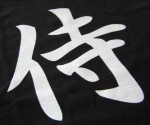 Układanka Kanji lub ideogram dla Samurai koncepcji w japońskim systemie zapisu