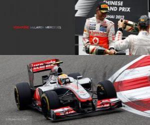 Układanka Lewis Hamilton - McLaren - Chiński Grand Prix (2012) (3 stanowiska)