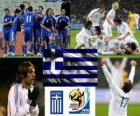 Wybór Grecja, Grupa B, RPA 2010
