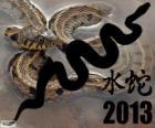 2013 roku Wąż Wodny. Według chińskiego kalendarza z 10 lutego 2013 do dnia 30 stycznia 2014
