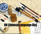 Dzień języka chińskiego