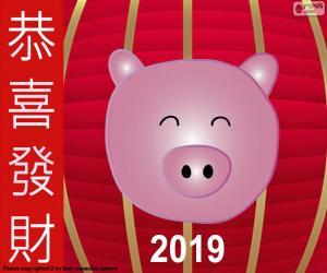 Układanka Rok świni 2019