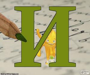 Układanka Rosyjski litery И